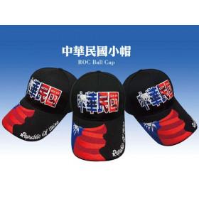 中華民國小帽 國旗帽